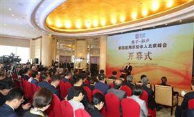 中國媒體論壇 擷取自微博