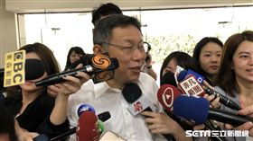 台北市長柯文哲今赴議會,進行專案報告。記者黃宣尹攝影