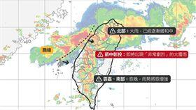 另,臉書天氣即時預報粉專也發文提醒,苗中彰投,即刻~14:00注意「非常劇烈」的大雷雨。