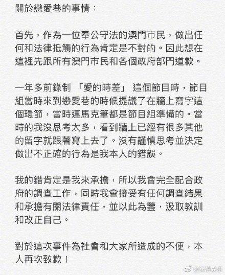 何猷君、奚夢瑤/微博