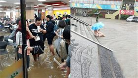 輔仁大學,淹水,學生,餐廳,慘狀,豪雨 翻攝畫面