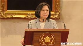 總統蔡英文20日總統府舉行「三年有成,台灣進步關鍵字」記者會。(圖/記者盧素梅攝)