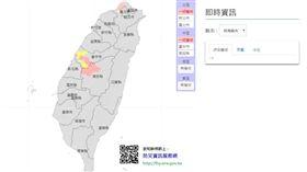 台北,新北,豪雨,淹水 (圖/取自水利署)