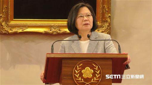 蔡英文總統20日上午召開「三年有成,台灣進步關鍵字」記者會。(圖/記者盧素梅攝)