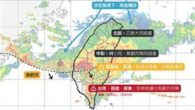 氣象局,天氣,天氣即時預報,雷雨