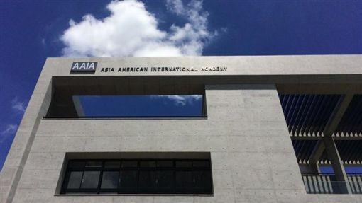 林口華美國際美國學校。翻攝自Google map