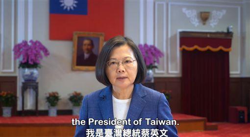 總統蔡英文20日透過影片在世衛行動團日內瓦《國際記者會》發聲。(圖/翻攝蔡英文臉書)