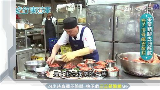 武陵農場賞花季 花果入菜成養顏神器