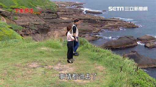炮仔聲,陳小菁,陳宇風