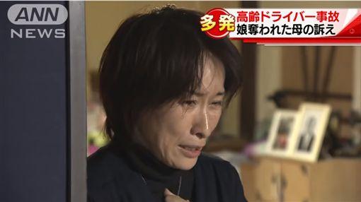 油門繼續踩!女高生遭81歲老翁夾死/翻攝自ANNnewsCHYouTube