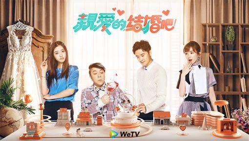 蔡康永(圖片與影音提供:WeTV)