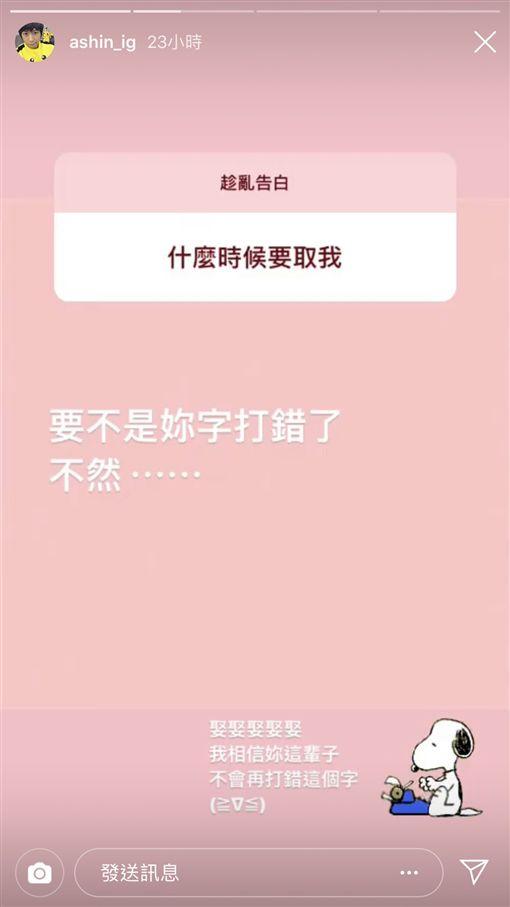 阿信、蔡依林、陳綺貞/IG