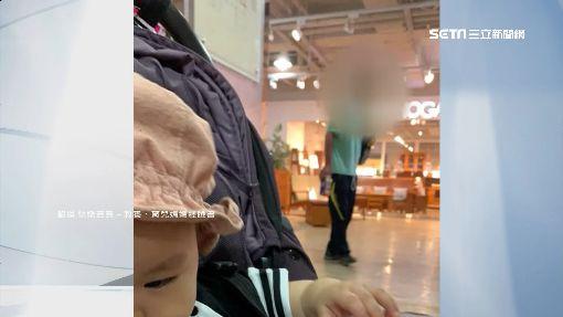 嚇!帶女嬰到百貨 控男跟蹤躲門縫偷看