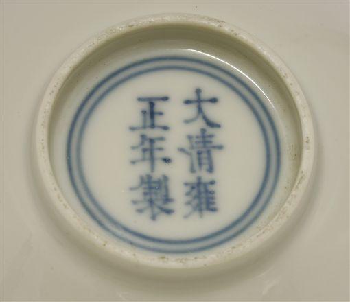千元買白色茶碗 拍賣竟翻了1600倍(圖/翻攝自Sworders官網)