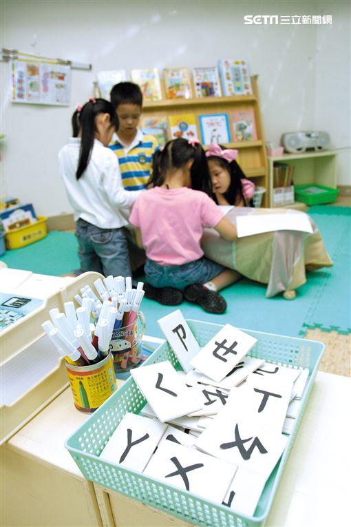 台北,信誼,新生,注音,小學