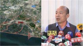 高雄市彌陀區地圖,韓國瑜,組合圖