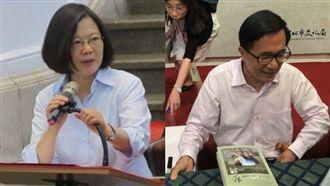 若連任特赦陳水扁?蔡英文回應了