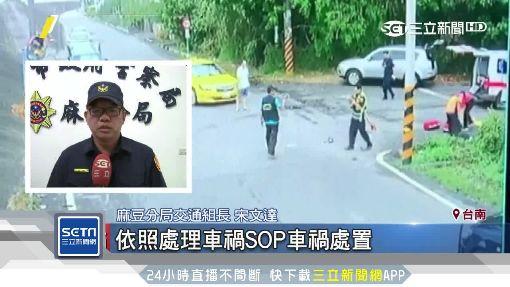 馬如龍22歲外孫車禍亡 母慟提5大疑點