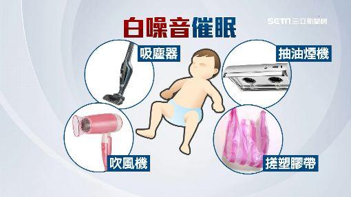 日本驚人偏方!「洋蔥」放枕頭旁竟能助眠
