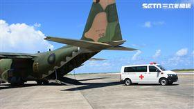 海巡署「南援四號」演練包含空軍運輸機載送救護車前往南沙群島執行任務(翻攝畫面)
