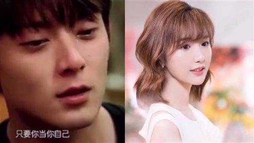毛曉彤2015年與男星陳翔在戲劇《神鵰俠侶》中假戲真做談戀愛 微博