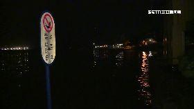 散步溺水死0600(DL).