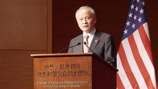 中國駐美大使崔天凱中國駐美國大使崔天凱23日表示,中美關係不能走上「脫鉤」邪路。中央社記者鄭崇生華盛頓攝  108年1月24日