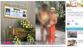泰國男下葬四年屍體沒腐還能站。(圖/翻攝自每日新聞網)