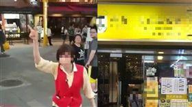 台北,西門町,港式餐廳,神奇傑克(圖/翻攝爆料公社)