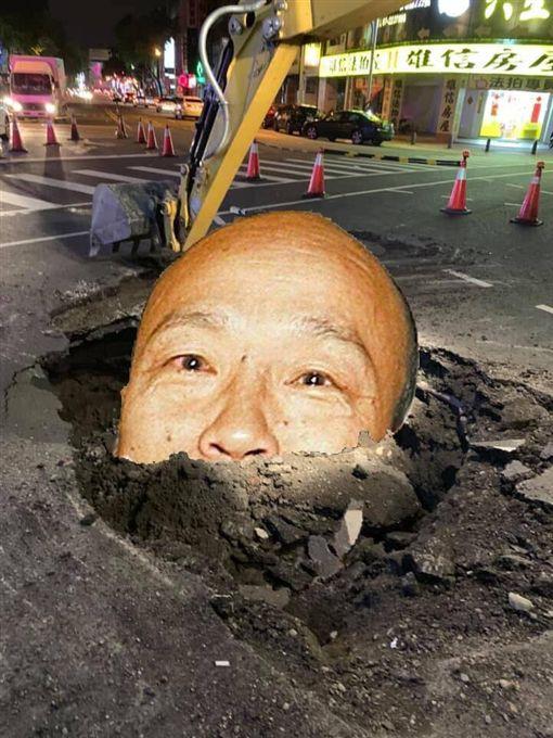 高雄,韓國瑜,路平,坑洞,摔車
