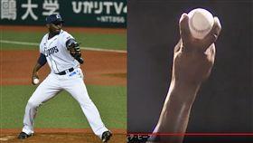 ▲西武終結者希斯(Deunte Heath)投出像蝴蝶球的指叉球。(圖/翻攝自推特/太平洋聯盟TV)