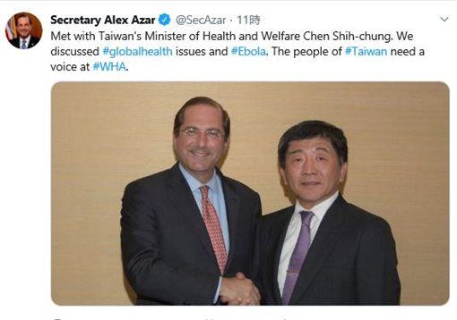 美國衛生部長Secretary Alex Azar推特發文,推特