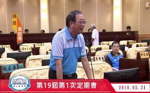 縣長王惠美、議員蕭如意/翻攝自彰化縣議會YouTube