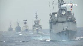 海軍抗航母1300