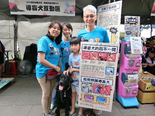 高市邀民加入導盲犬寄養家庭高雄市視障者有使用導盲犬服務需求,社會局與台灣導盲犬協會22日宣導民眾加入導盲犬寄養家庭行列,培訓視障者的開路天使。圖為宣導活動資料照。(社會局提供)中央社記者陳朝福傳真  108年5月22日