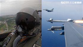 F16發射響尾蛇飛彈(圖/軍聞社)