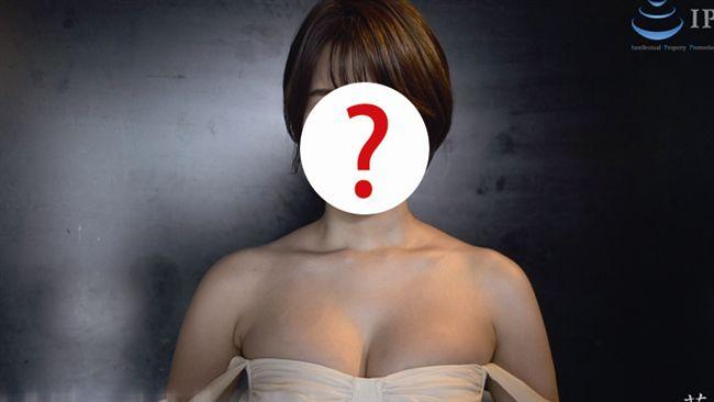 AV女優跨海道謝 全因台灣做了這事