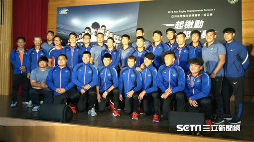 ▲中華橄欖球隊要捍衛台北主場。(圖/記者林辰彥攝影)