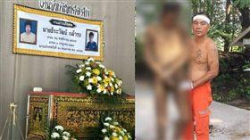 泰國一名男子下葬4年,近期家屬將遺體挖出要將他火葬,竟發現他的遺體竟然完好如初。(圖/翻攝自泰國每日新聞網推特)