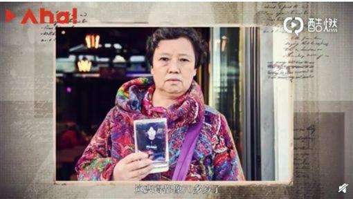 媽媽整形(紫牛新聞)