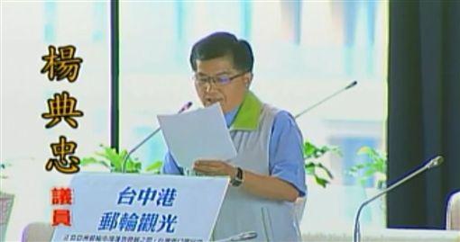觀旅局長林筱淇、市議員楊典忠/翻攝自台中市議會直播