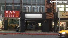 台北市長安西路上的《傳送門》桌遊店發生針孔偷拍女客如廁照片(翻攝畫面)