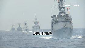 海軍抗航母1800