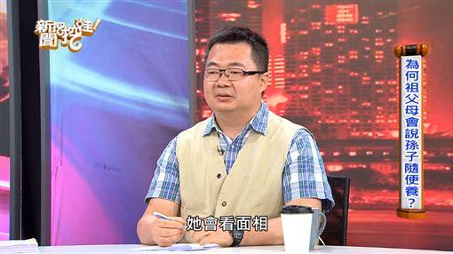 楊宗燁 新聞挖挖哇 ()圖/YT