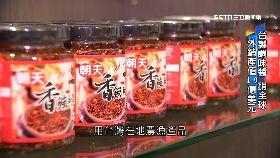 台辣椒大王1800