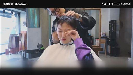 ▲剃髮時Sae Byeock忍不住落淚。(圖/IG@2dawn_ 授權)