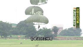 傘兵照練兵1800