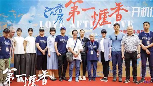 亞洲娛樂新聞頻道Asia Entertainment News Channel youtube