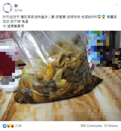斗六人文社交圈facebook