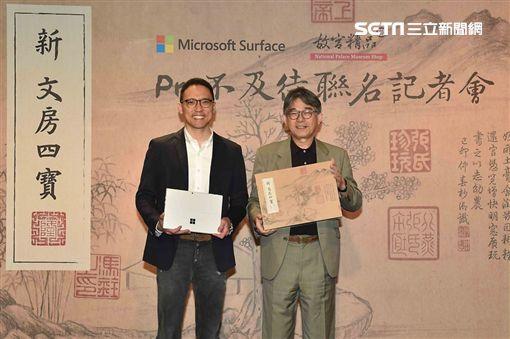 微軟,故宮精品,聯名筆電,新文房四寶,Surface Pro 6,手寫筆,王羲之,快雪時晴帖